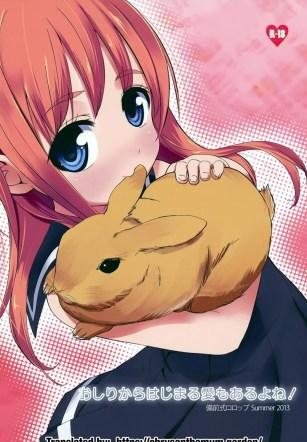 อยู่กับเด็กทำหมีตื่น – (C84) [Bizensiki Roroppu (Bizen)] Oshiri kara Hajimaru Ai mo Aruyone! – Love Can Spark From the Ass As Well!
